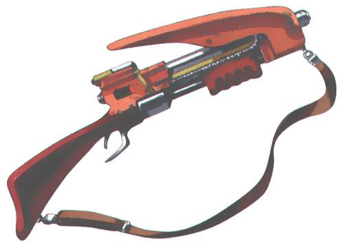 Suggestions de nouvelles armes offensives ou défensives Arbalete